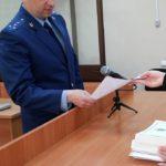«Ашану» не удалось оспорить штраф на 2 млн рублей за уклонение от поставок пива