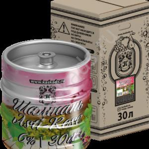 Асти Шампань Розе 30 л