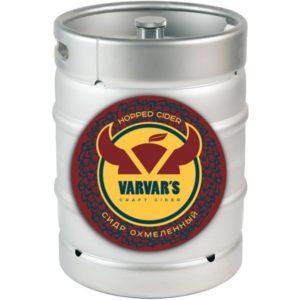 Охмеленный крафтовый сидр Varvar's (Варварс) Россия (Яблочный спас полусухой кег 30 л)