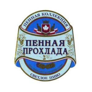 """""""Пенная прохлада"""" Букет Чувашии кег 30 л"""