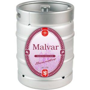 Пиво Вишневое нефильтрованное красное Малвар кег 30 л