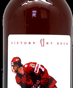 Рэд Машин ИПА (RED MACHINE IPA) Виктори Арт Брю упаковка бутылка 0,5 х 20 шт