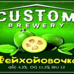 Пиво Фейхоа эль Custom Brewery светлое нефильтрованное кег 30 л