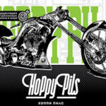 Пиво Хоппи Пилс (Hoppy Pils) Custom Brewery светлое нефильтрованное кег 30 л