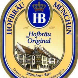 Пиво Hofbrau Original (Хофброй Ориджинал) фильтрованное светлое лагер кег 30 л Германия