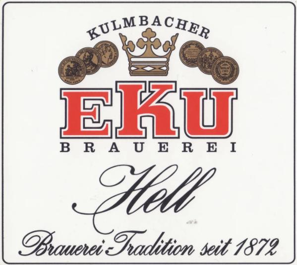 Пиво Kulmbacher Eku Hell (Экю Хель) светлое лагер кег 30 л Германия